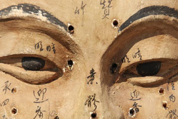 Chinesische Maske